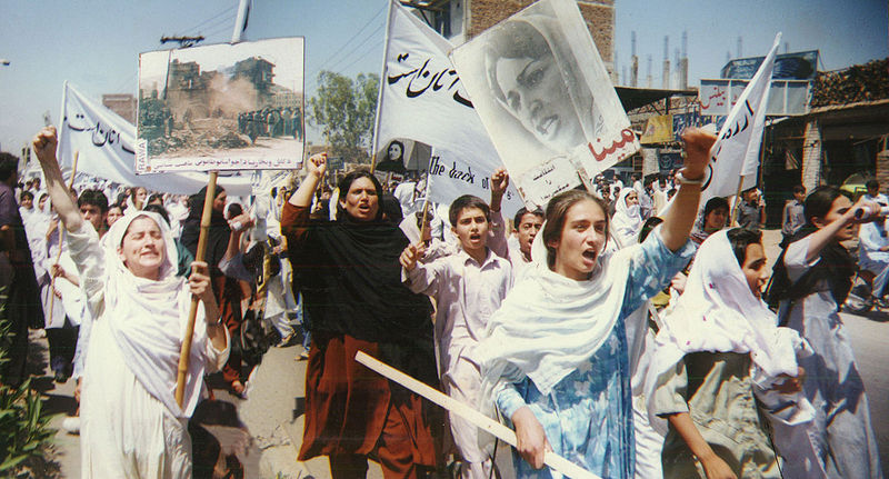 RAWA protest rally against Taliban in Peshawar April 28 1998