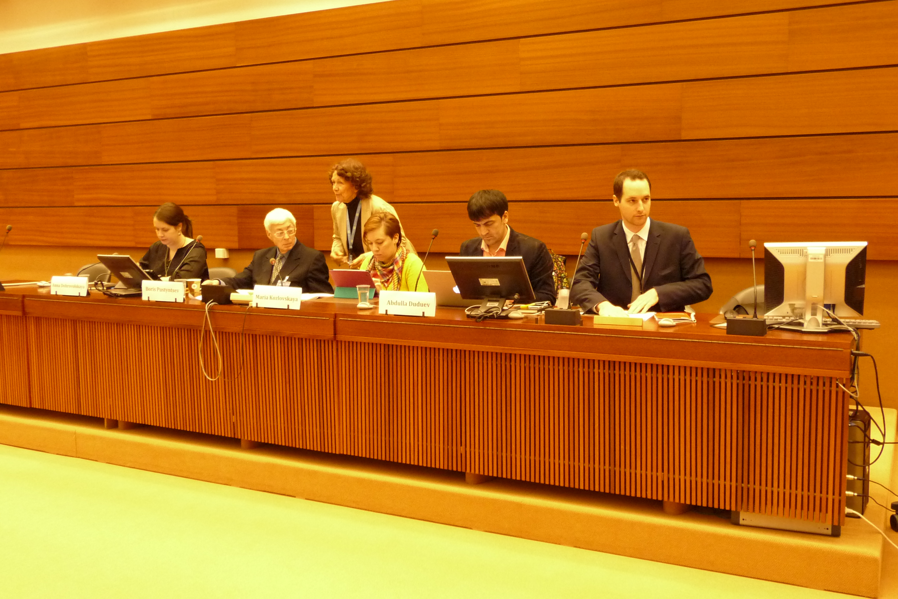 Panel at Geneva side event