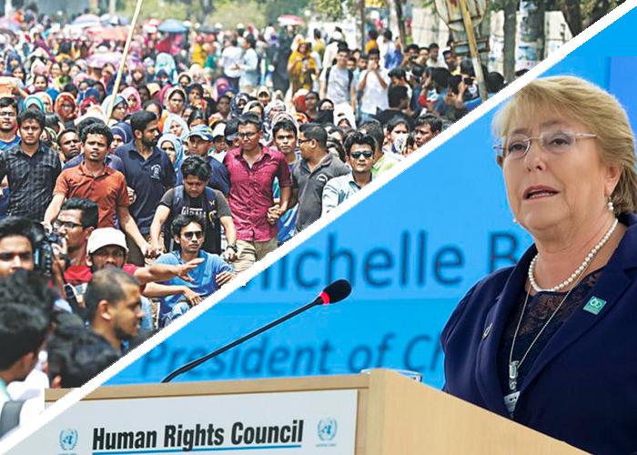New Head of UN Human Rights needs to visit Bangladesh