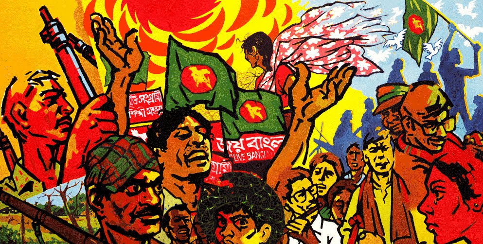 victory day of bangladesh and our expectations essays