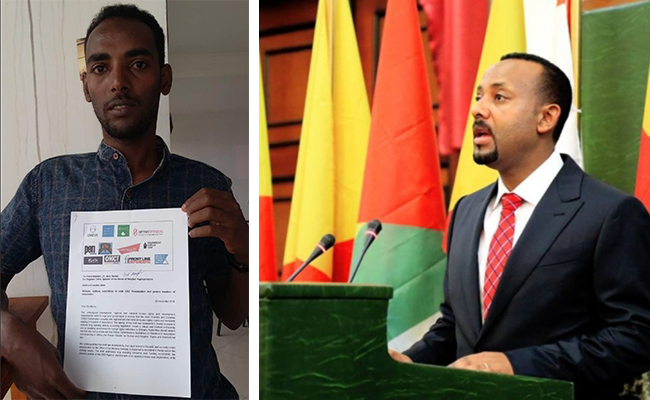 Ethiopia: Dear Prime Minister, act to protect the rights of civil society organisations