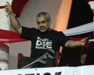 Rights Groups Urge Bahrain to Release Dr Abduljalil AlSingace, Jailed Academic on Hunger Strike