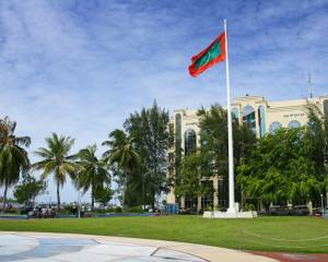 The Maldives: Adoption of Universal Periodic Review on Human Rights