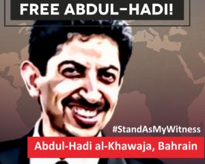 Bahraini human rights defender Abdul-Hadi al-Khawaja turns 60 on his 10th anniversary in prison