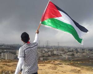 Special session to address the grave human rights situation in the Occupied Palestinian Territories including East Jerusalem