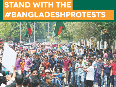 Time to Sign: Stand with students & activists in Bangladesh