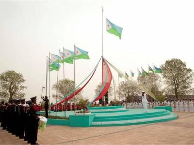 Police crack down on rare protest in Djibouti