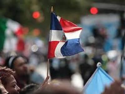 REPÚBLICA DOMINICANA: 'Puede que tengamos por delante una época de cambios positivos'