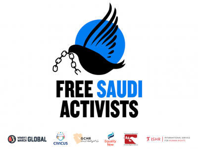 Free Saudi Activists commemorating 2-year anniversary of the Saudi government's arrest & torture of WHRDs
