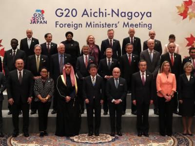 Por qué no participaremos en el proceso de la sociedad civil del G-20 en 2020
