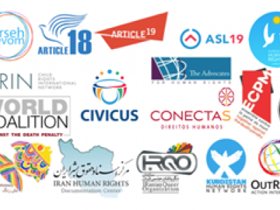 Joint letter in support of the UN General Assembly resolution on the situation of human rights in Iran