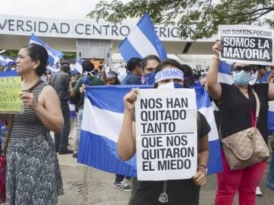 Nicaragua: Carta a los gobiernos solicitando una mayor vigilancia de los derechos humanos