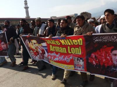 Rights group condemns arbitrary detention of protesters in Pakistan and the police killing of activist