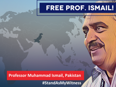 Pakistan: Rights group calls for release of activist Professor Muhammad Ismail following bail rejection