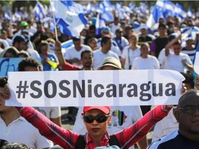 NICARAGUA: Nuevo observatorio para velar por los derechos humanos