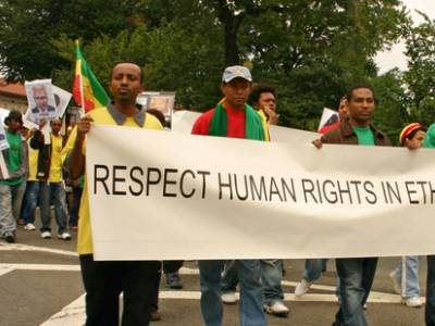 Statement on Ethiopia's noncompliance with UN human rights evaluation