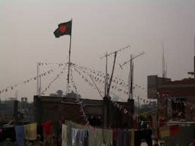 Bangladesh: Open letter on Digital Media Security Bill