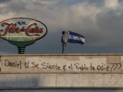 Hostigamiento y persecución de las voces que denuncian la represión en Nicaragua